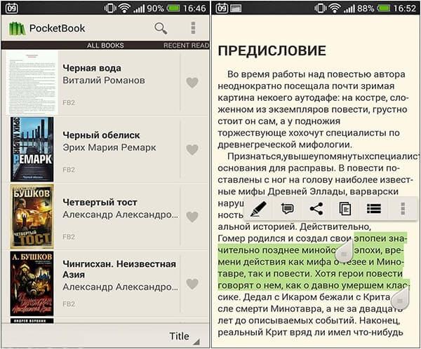 PocketBook Reader