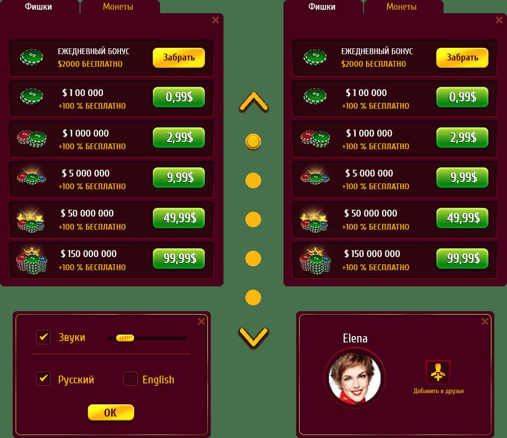 Игровые автоматы онлайн в латвии